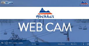 hochkar_logo